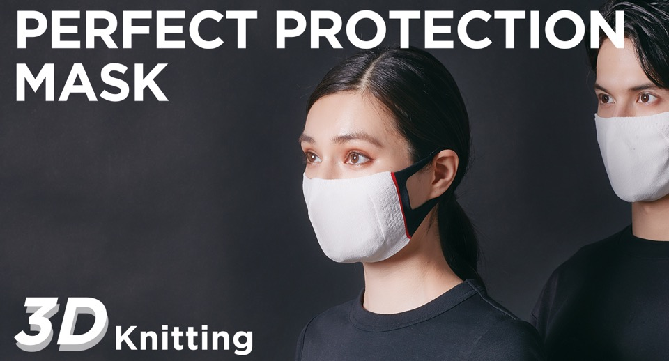 PERFECT PROTECTION MASK